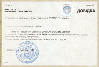 Ukrainian translation certified ukrainian translation english police certificate ukraine yelopaper Choice Image